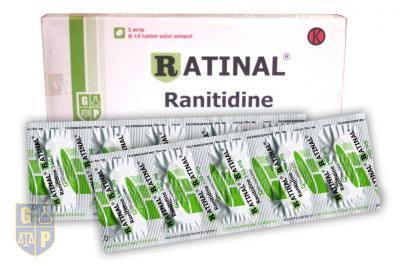 Ratinal