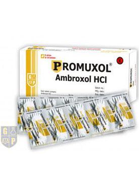 Promuxol Tablet
